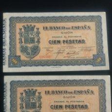 Billetes españoles: 100 PESETAS GIJÓN. Lote 199196143