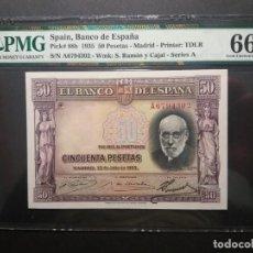 Billetes españoles: PMG BILLETE 50 PESETAS DE 1935 RAMÓN Y CAJAL SERIE A PMG 66 EPQ CERTIFICADO SIN CIRCULAR. Lote 199098297