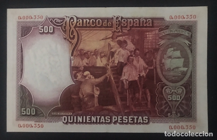 Billetes españoles: CMC 500 PESETAS 25 ABRIL 1931 SEBASTIAN ELCANO NUMERACION MUY BAJA EBC+ - Foto 2 - 199831648