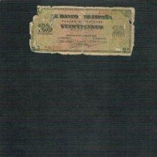 Billetes españoles: BILLETE DE 25 PTS 1938 BURGOS REVERSO CATEDRAL SEVILLA SERIE A. Lote 200320368