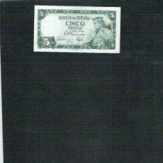 Billetes españoles: BILLETE DE 5 PTS 1954 ALFONSO X SERIE E PLANCHA. Lote 200781103