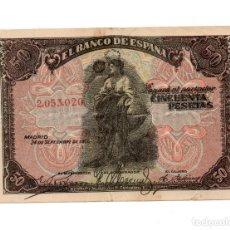 Notas espanholas: BILLETE DE 50 PTAS 1906- FALSO DE EPOCA. Lote 201778223