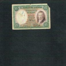 Billetes españoles: BILLETE DE 25 PTS 1931 VICENTE LOPEZ Nº 4599299. Lote 202466972