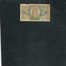 Billetes españoles: BILLETE DE 2 PTS 1938 REPUBLICA. Lote 202703368