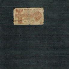 Billetes españoles: BILLETE DE 1 PTS 1937 CIBELES REPUBLICA. Lote 202706246