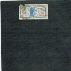 Billetes españoles: BILLETE DE CINCUENTA CENTIMOS 1937 REPUBLICA. Lote 202710151