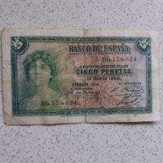 Notas espanholas: 5 PESETAS DE 1935. Lote 202768851