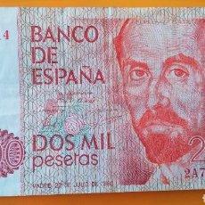 Billetes españoles: BILLETE 2000 PTAS 1980, J.RAMON JIMÉNEZ MBC. Lote 202850003