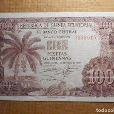 Billetes españoles: BILLETE PLANCHA SC- 100 PTS GUINEANAS 1969 12 OCTUBRE - F. N. M. T - PESETAS - SIN HABILITAR -. Lote 203406756