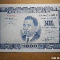 Billetes españoles: BILLETE PLANCHA SC- MIL, 1000 PTS GUINEANAS 1969 12 OCTUBRE - F. N. M. T - PESETAS - SIN HABILITAR -. Lote 203407422