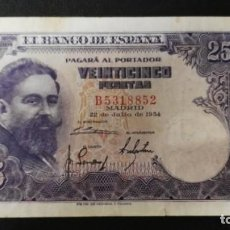 Billetes españoles: BILLETE 25 PESETAS 1954 ISAAC ALBENIZ SERIE B.. Lote 203456817