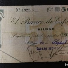 Billetes españoles: 50 PESETAS DEL BANCO DE ESPAÑA - BILBAO DEL AÑO 1936. Lote 203544168