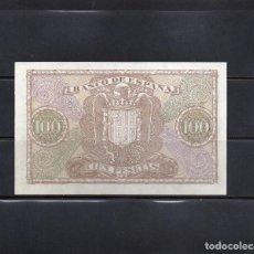 Billetes españoles: BILLETE ESPAÑA, 100 PESETAS, 1940, LIGERO ONDULACION ,CON SU APRESTO. Lote 203766476
