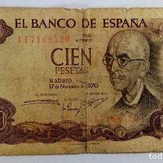 Notas espanholas: BILLETE 100 PTS CON ERROR DE IMPRESIÓN AÑO 1970. Lote 203873135