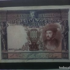 Notas espanholas: 1000 PTAS DE 1925.. PRECIOSO . . . .. ES EL DE LAS FOTOS. Lote 203937943