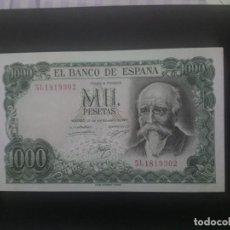 Notas espanholas: 1000 PTAS DE 1971. EBC +. . .. ES EL DE LAS FOTOS. Lote 203938401