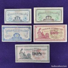 Billetes españoles: COLECCION COMPLETA DE 5 BILLETES DEL CONSEJO DE ASTURIAS Y LEON. 1937. GUERRA CIVIL. ORIGINALES.. Lote 204008783
