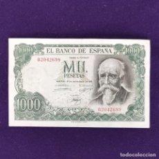 Notas espanholas: BILLETE DE 1000 PESETAS. 1971. SERIE Q2. CON LIGERA DOBLEZ. ORIGINAL.. Lote 204018101