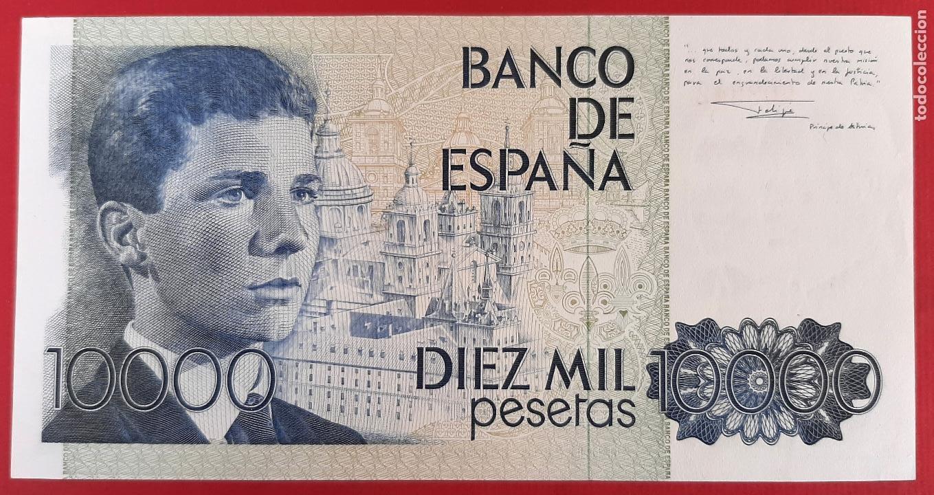 Billetes españoles: BILLETE 10000 PESETAS 1985 PLANCHA OJO SIN SERIE NUMERO BAJO ORIGINAL T942 - Foto 2 - 204131190