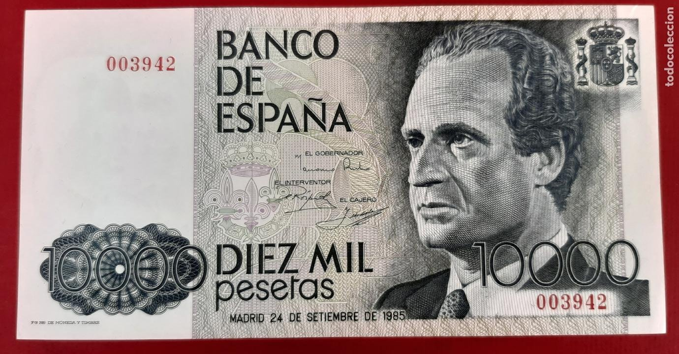 BILLETE 10000 PESETAS 1985 PLANCHA OJO SIN SERIE NUMERO BAJO ORIGINAL T942 (Numismática - Notafilia - Billetes Españoles)