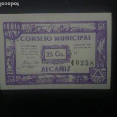 Notas espanholas: 25 CÉNTIMOS DE 1937 CONSEJO MUNICIPAL DE ALCAÑIZ .. GUERRA CIVIL . . .. ES EL DE LAS FOTOS. Lote 204131457