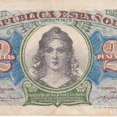 Billetes españoles: BILLETE DE 2 PESETAS DEL AÑO 1938 DE LA REPUBLICA ESPAÑOLA SERIE B. Lote 204763487