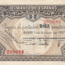 Billetes españoles: BILLETE: 10 PESETAS BANCO ESPAÑA BILBAO 1937 - CAMPMB / 268686. Lote 204784300