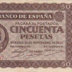 Notas espanholas: BILLETE DE BURGOS DE 50 PESETAS DEL AÑO 1936 DE LA SERIE P EN CALIDAD EBC. Lote 204811370