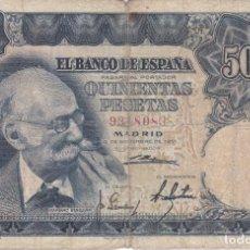 Banconote spagnole: BILLETE DE 500 PESETAS DEL AÑO 1951 DE MARIANO BENLLIURE SIN SERIE. Lote 205027093