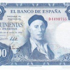 Billetes españoles: BILLETE DE 500 PESETAS DEL AÑO 1954 DE IGNACIO ZULOAGA SERIE D SIN CIRCULAR (SC). Lote 205027975