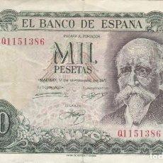 Banconote spagnole: ¡¡FALSO DE EPOCA!! BILLETE DE 1000 PESETAS DEL AÑO 1971 DE JOSE ECHEGARAY. Lote 205037126
