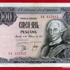 Billetes españoles: BILLETE 5000 PESETAS 1976 MBC OJO SERIE ESPECIAL 9A ORIGINAL T915. Lote 205051695