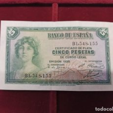 Notas espanholas: ESPAÑA 5 PESETAS REPÚBLICA 1935 PICK 85 MBC/EBC. Lote 205268875