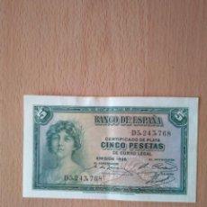 Billetes españoles: BILLETE 5 PESETAS BANCO DE ESPAÑA REPÚBLICA ESPAÑOLA AÑO 1935 GUERRA CIVIL ESPAÑA CERTIFICADO PLATA. Lote 205316645