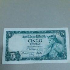 Billetes españoles: BILLETE DE 5 PESETAS AÑO 1954. Lote 205324893