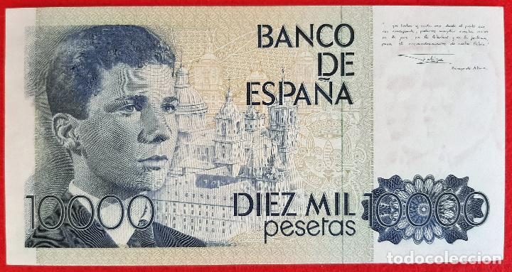 Billetes españoles: BILLETE 10000 PESETAS 1985 PLANCHA SERIE ESPECIAL 9A NUMERO BAJO ORIGINAL T600 - Foto 2 - 205475993