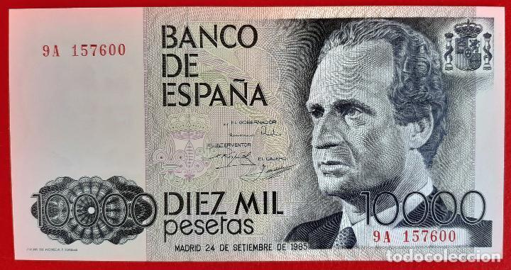 BILLETE 10000 PESETAS 1985 PLANCHA SERIE ESPECIAL 9A NUMERO BAJO ORIGINAL T600 (Numismática - Notafilia - Billetes Españoles)