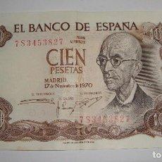 Billetes españoles: 100 PESETAS. 1970. MANUEL DE FALLA. SERIE 7S. Lote 206209446