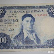Billetes españoles: 500 PESETAS. 1954. IGNACIO ZULOAGA. SERIE L. Lote 206209697