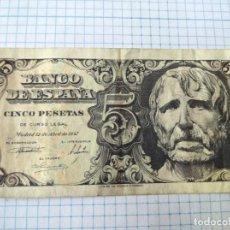 Billetes españoles: BILLETE CINCO PESETAS. 1947. Lote 206371908
