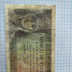 Billetes españoles: BILLETE DE CINCO PESETAS 13 FEBERO 1943 SIN SERIE. Lote 206374135