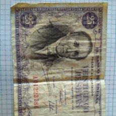 Billetes españoles: BILLETE DE VEINTICINCO PESETAS DE 1946. Lote 206374750