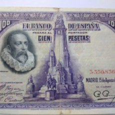 Billetes españoles: BILLETE 100 PESETAS CERVANTES. Lote 206482120