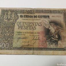 Billetes españoles: BILLETE 500 PESETAS, CONDE ORGAZ, MADRID 1940. Lote 206938065