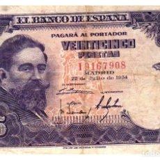 Billetes españoles: BILLETE DE ESPAÑA DE 25 PESETAS DE 1954 CIRCULADO. Lote 207122303