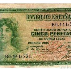 Billetes españoles: BILLETE DE ESPAÑA DE 5 PESETAS DE 1935 CIRCULADO. Lote 207123130