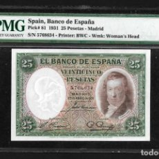 Billetes españoles: 25 PESETAS 1931 SIN SERIE CERTIFICADO PMG 67 EPQ UNC. Lote 207163202