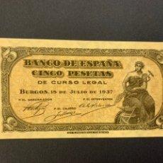 Billetes españoles: CINCO PESETAS DE 1937 SIN CIRCULAR. Lote 207227841