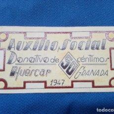 Billetes españoles: BILLETE LOCAL AUXILIO ESPECIAL 1947 HUESCAR ( GRANADA ) DONATIVO DE 50 CENTIMOS.. Lote 207231985