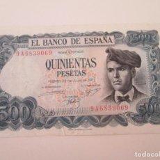 Billetes españoles: BILLETE * 500 PESETAS 23 DE JULIO DE 1971 * SERIE ESPECIAL DE SUSTITUCION 9A. Lote 207357630